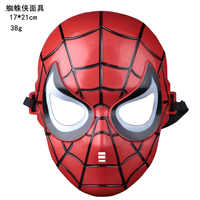 20pcs Children Halloween Cosplay Masks Holiday Party Wear PVC Props Mask for Kids Anime SuperHero Mask Spiderman Batman Cosplay