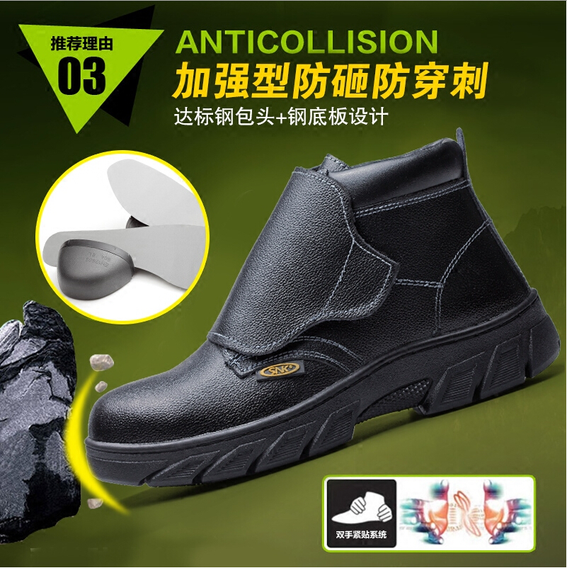 big size 45 46 men breathable steel toe caps work safety welding shoes plate platform soft leather tooling ankle boots zapatos