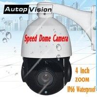 360 degree 4X zoom wireless PTZ ip camera onvif p2p 1080P wifi speed dome Camera 4 inch outdoor indoor waterproof CCTV camera