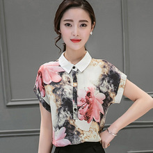 2016 New Coat Women Office Blouse Shirts Summer Plus size Women Fashion Tops Ink Floral Print for Elagent Lady Tops D655