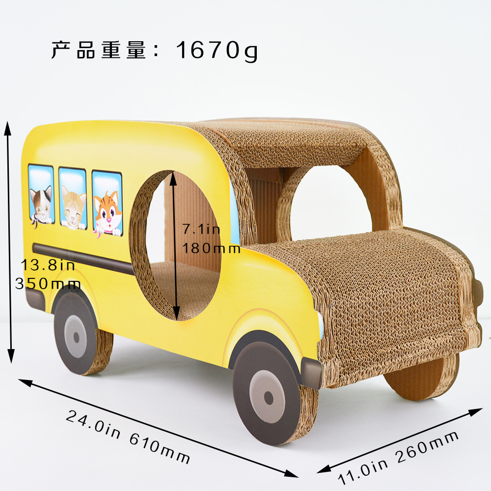 Carta ondulata gatto che gioca di gatto gatto di bordo divano Jinguizi giallo scuola bus gatto bordo graffio di gatto graffio Bus graffi mat