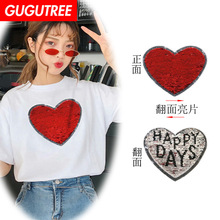 GUGUTREE embroidery Sequins big love heart patches happy patches badges applique patches for clothing XC-192 gugutree rope embroidery sequins big skull patches love heart patches badges applique patches for clothing xc 47