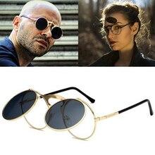 Cool Retro Gothic Steampunk Glasses Women Men Sunglasses Coating Mirrored Round Circle Gafas oculos de sol