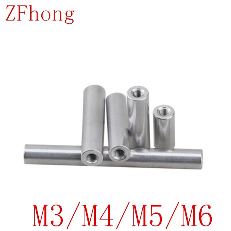 M2 Aluminum Column Round Threaded Sleeve Stud Standoff Nut Connector OD 3.5mm