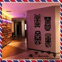 アフリカのマスクパーソナライズビニール壁デカールスタイルいたずら書きktv抽象的なアフリカのパブのバーのドアの装飾リビングルームの壁のステッカ