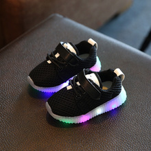 mesh cute LED glitter Lovey sneakers baby colorful lighted shoes hot sales running girls boys free shipping