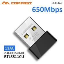 USB WiFi Adapter การ์ดเครือข่ายไร้สาย 650Mbps Ethernet เสาอากาศ WiFi NANO LAN AC Dual Band 2.4 + 5GHz สำหรับ PC Wi Fi Dongle