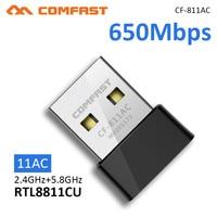אנטנה עבור USB Wifi מתאם 650Mbps Wireless Network Card Ethernet אנטנה Wifi כונס ננו LAN AC Band Dual 2.4 + 5GHz עבור Dongle למחשב Wifi (1)