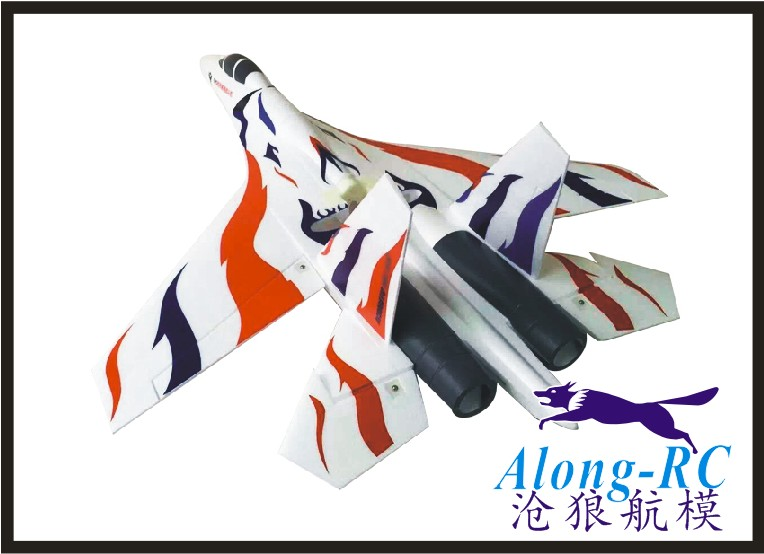 EPO plane SU-27 RC airplane tail pusher RC MODEL HOBBY TOY HOT SELL RC PLANE (have kit set or PNP set )