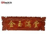 Dongyang резьба по дереву золото стены камфорного дерева скульптура экран на стене мюоны