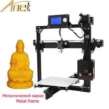 Анет A2 imprimante 3D Автоматическое выравнивание/нормальный 3D принтер металла A2 Prusa i3 DIY 3D Принтер Комплект собрать 10 м нити 8 ГБ SD карты ЖК-дисплей