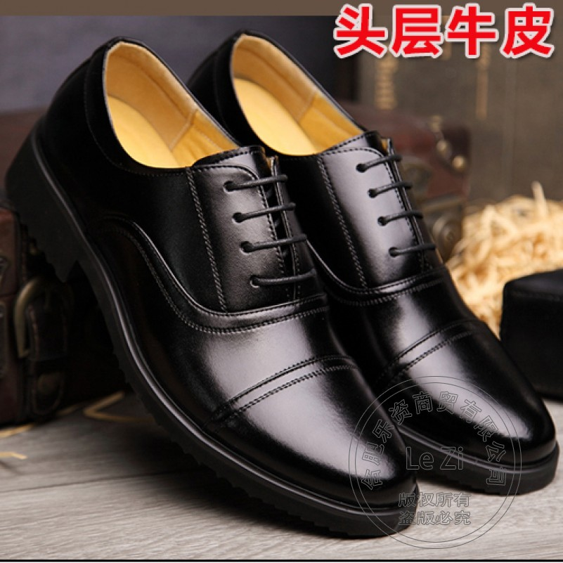ФОТО Non Slip Dress Shoes Officer Cowhide Solid Color Embossed Leather Work Shoes Plain Meeting Shoes Men  Wearproof Oxford