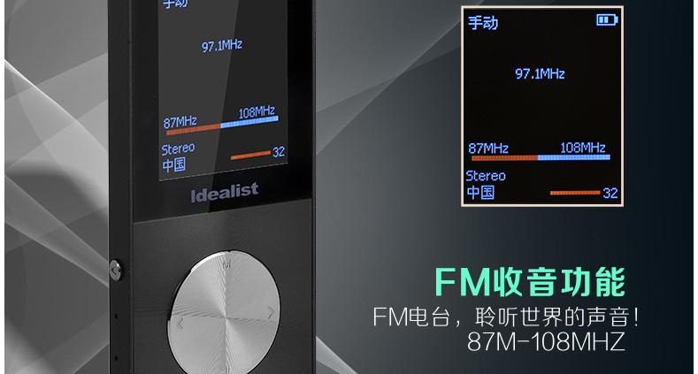 Brand Idealist Metal MP3 MP4 Player 4GB/8GB/16GB Video Sport MP4 Flash HIFI Slim MP4 Video Player Radio Recorder Walkman Speaker 13