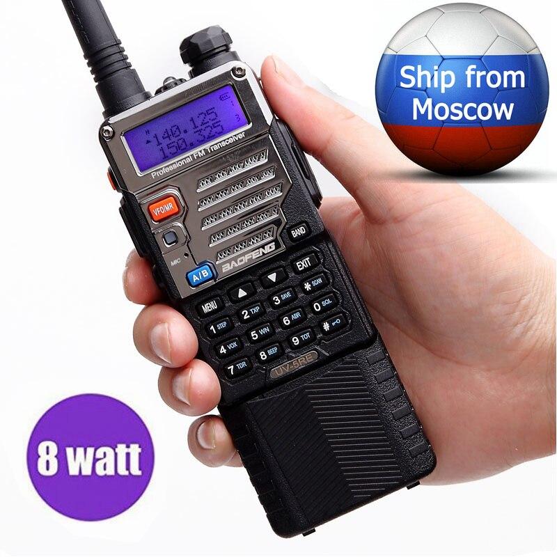 BAOFENG UV-5RE 8 w 10 km Longue Portée Talkie Walkie 8 Watt Puissant 3800 mah Double-Bande VHF/ UHF FM Radio Bidirectionnelle + casque