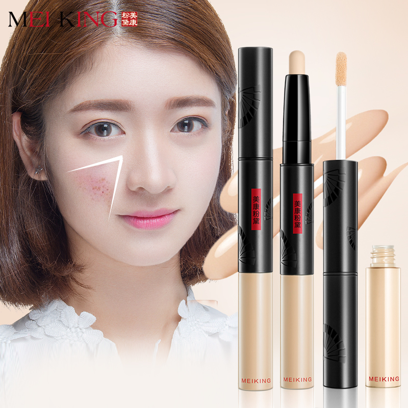 MIKLING Pro Concealer Stick Face Primer Basplatta Foundation Contouring Cosmetics Makeup Acne Foundation Cream
