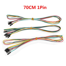 Customization Available 20pcs/lot 70cm 1pin Breadboard Jumper Wires M-M Male to Female F-F DuPont Cable Line
