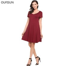 Oufisun 2019 Summer Women's New Products Solid Short Sleeve