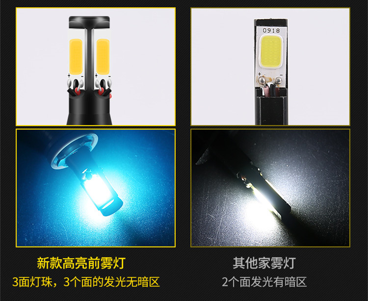 Dual color Car led Fog lamps Driving DRL white Golden Blue H3 H7 H11 H8 H9 HB3 HB4 9005 9006 H27 880 881 12V 3000K 6000K