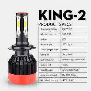 Image 4 - NAO H7 LED H4 H11 Nebel Licht HB4 HB3 3 Seite Auto Scheinwerfer Birne H1 H27 880 881 12V weiß 9006 H8 9004 Für Lada vesta Auto Lampe 72W