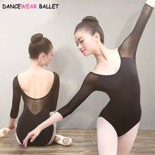 Sexy Black Ballet Leotard For Women Adult Lace Mesh Long Sleeve Gymnastics Leotard For Dance Wear Ballet Clothes