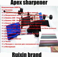 Pencial Sharpener For Knife Edge Pro Apex More Stones Apex Pro 2 Generation Ruixin Sharpening System