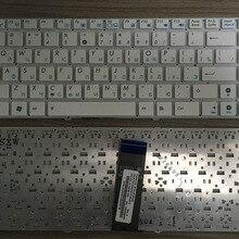 Новая и оригинальная Русская клавиатура RU для ASUS EeePC 1225C 1225B 1215B 1215 T 1215N UL20 1201HA U24E белый
