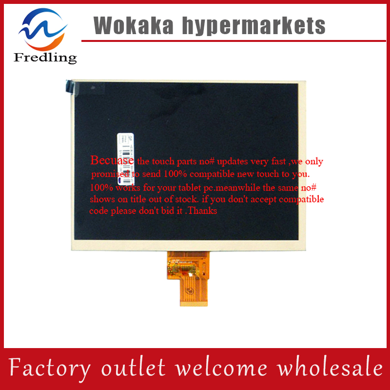 8 inch Digma iDxD8 3G IDxD 8 TABLET LCD Display Screen Panel Replacement Digital Viewing Frame Free Shipping new 8 inch replacement lcd display screen for digma idsd8 3g tablet pc free shipping