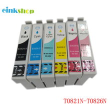 T0821 For Epson R270 R390 TX650 T50 T59 RX590 TX700W TX720 TX700 TX800 RX610 Printer Ink Cartridge T0821 - T0826