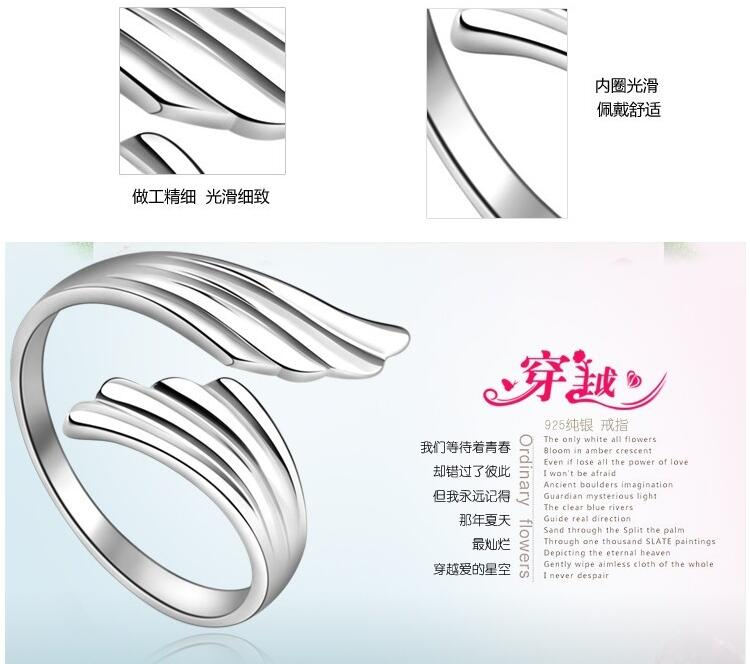 YJ003 Angel Wings Rings Jewelry Charm Fashion Silver Party Gift