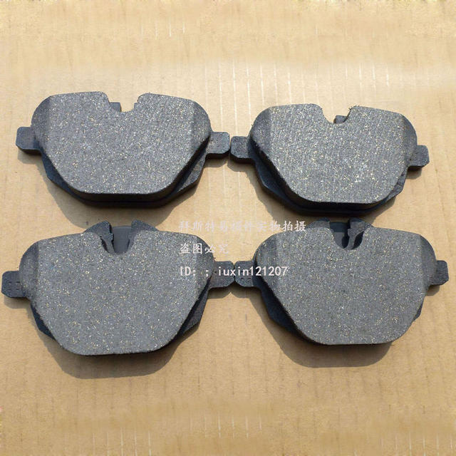 Geely Emgrand GT GC9,Car rear brake pad