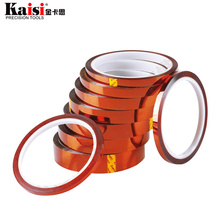 Kaisi 1PCS 33m Heat Resistant Polyimide Tape High Temperature Adhesive Insulation Tape for  BGA Electronic Repair PCB SMT 0 06mm thick 145mm wide 33m length high temperature resist poly imide tape fit for lithium battery polarity protection