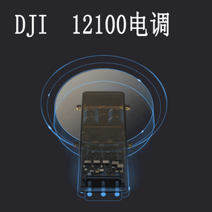 Image 3 - DJI E7000 Plant Protection Unmanned Aerial Vehicle Power Set 12100 Motor R3390 Folded Propeller