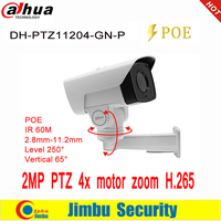 Dahua IP camera PTZ PTZ11204 GN P 2MP 4X motor zoom 2.8mm 11.2mm H.265 / H.264 infrared 60m IP67 face detection PTZ11204 GN