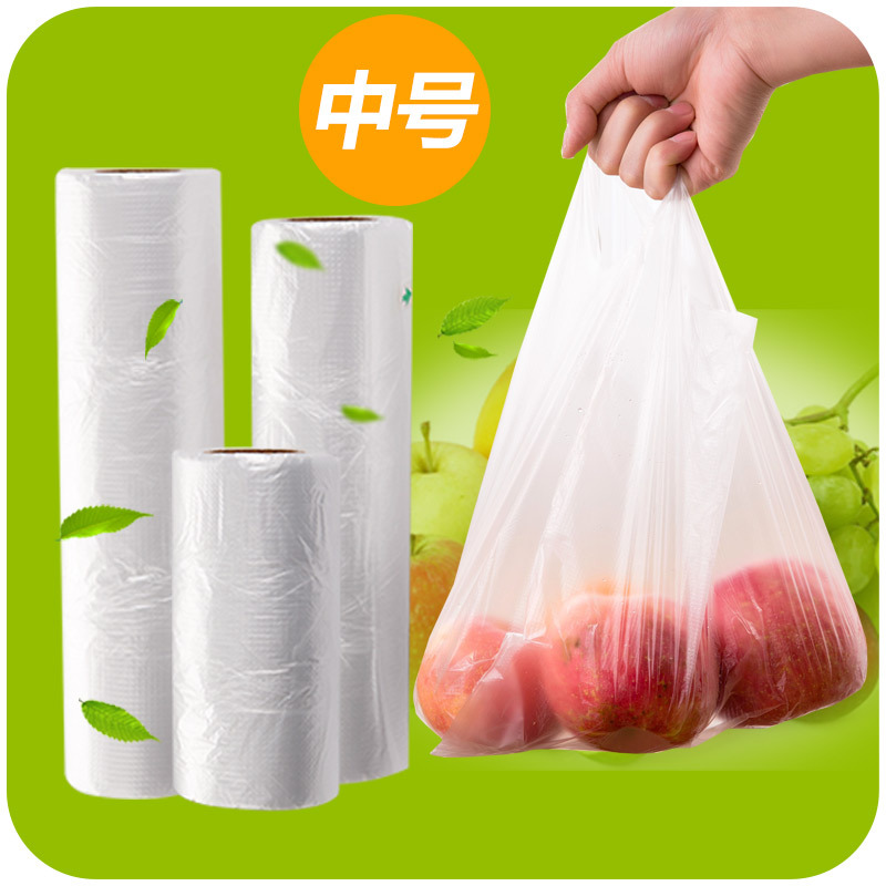 Medium thick plastic bags vest 100 loaded, you can tie points off food bags free shipping K5108