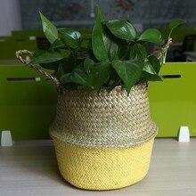 WHISM Handmade Wickerwork Storage…