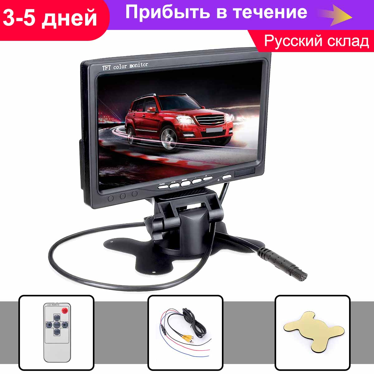 Universal <font><b>7</b></font> <font><b>Inch</b></font> TFT LCD Display Screen 480x234 Car <font><b>Monitor</b></font> For CCTV Reversing Rearview Backup Camera image