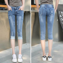 Skinny Jeans for Woman Stretch Fashion Polka Dot Capris Women Elastic Knee Length Pants Womens Female 3005