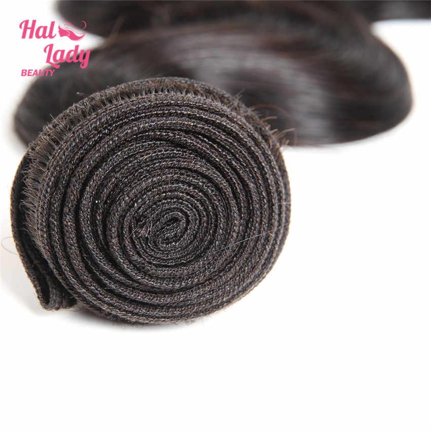 Pelo brasileño de la onda del cuerpo 3 paquetes de pelo humano de la señora del Halo tejidos 22 24 26 pulgadas extensiones de cabello no Remy Natural 1B Color