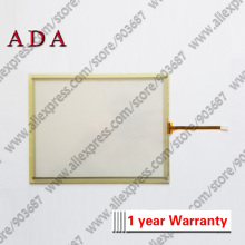 QST-084A075H Touch Screen Panel Glas Digitizer QST-084A075H QST084A075H Touchscreen
