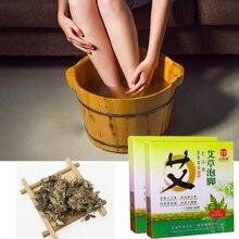 Hot 20 pcs/lot Wormwood Leaves feet washing powder foot powder Soothing Foot Skin Care