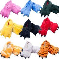 Unicorn Stitch Panda Pikachu Unisex Onesie Shoes Pajamas Costume Cosplay Animal Onesies Slippers For Women Men