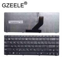Gzeele novo ru teclado do portátil para asus k45d k45dr k45dv k45n preto russo substituição Teclado de substituição     -