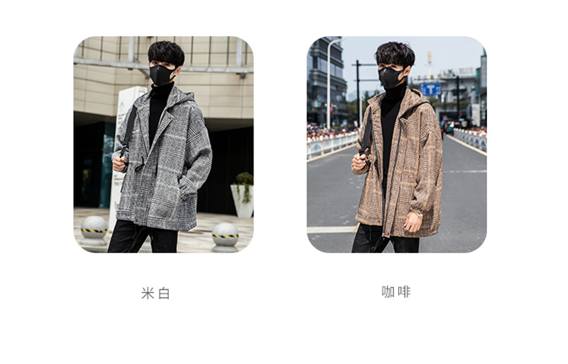 Male Long Coat Oversize Lapel Button Sobretodos Hombre Overcoat Streetwear (20)