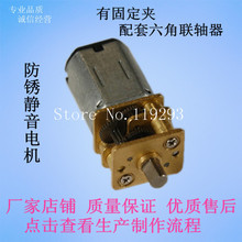 [JOY] Miniature GA12-N20 gear motors, 3V6V12V electronic lock smart car DC gear motor gear box  –10PCS/LOT