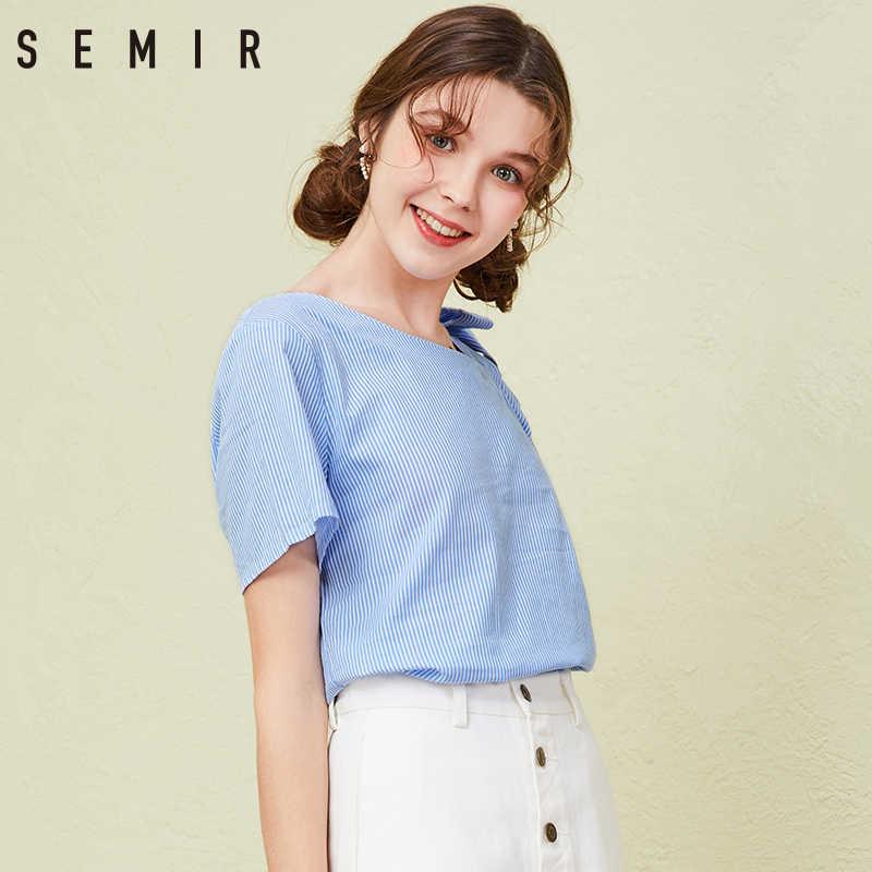 セミール女性のファッションブラウス 2018 春夏の女性のファッションストライプシャツオフショルダーカジュアル服トップス