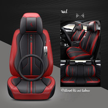 Sports car seat covers car styling for BMW Audi Volkswagen Toyota passat peugeot skoda Ford Honda  KIA all sedan 2017 new style car styling car tail decoration for new beetle toyota avensis peugeot touareg kia ceed seat ibiza accessories