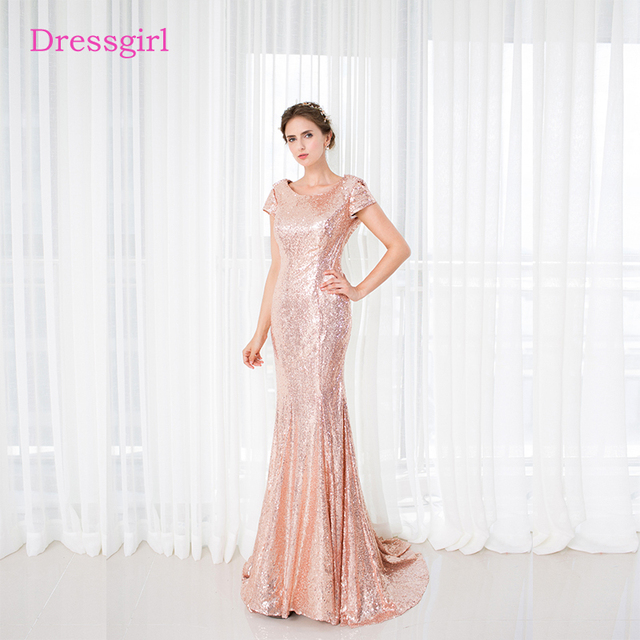Backless 2018 Cheap Bridesmaid Dresses Under 50 Mermaid Cap Sleeves Sequins  Sparkle Wedding Party Dresses