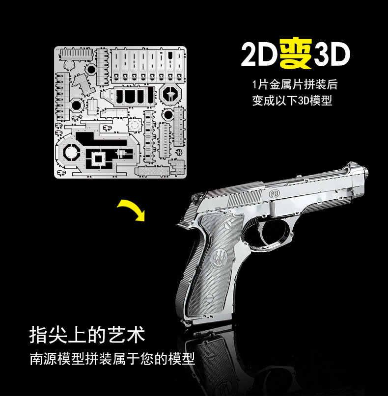 MMZ نموذج NANYUAN 3D لغز معدني أطقم منمذجة بيريتا 92 GunWeapon الجمعية نموذج DIY 3D الليزر قطع نموذج لغز لعب ل الكبار