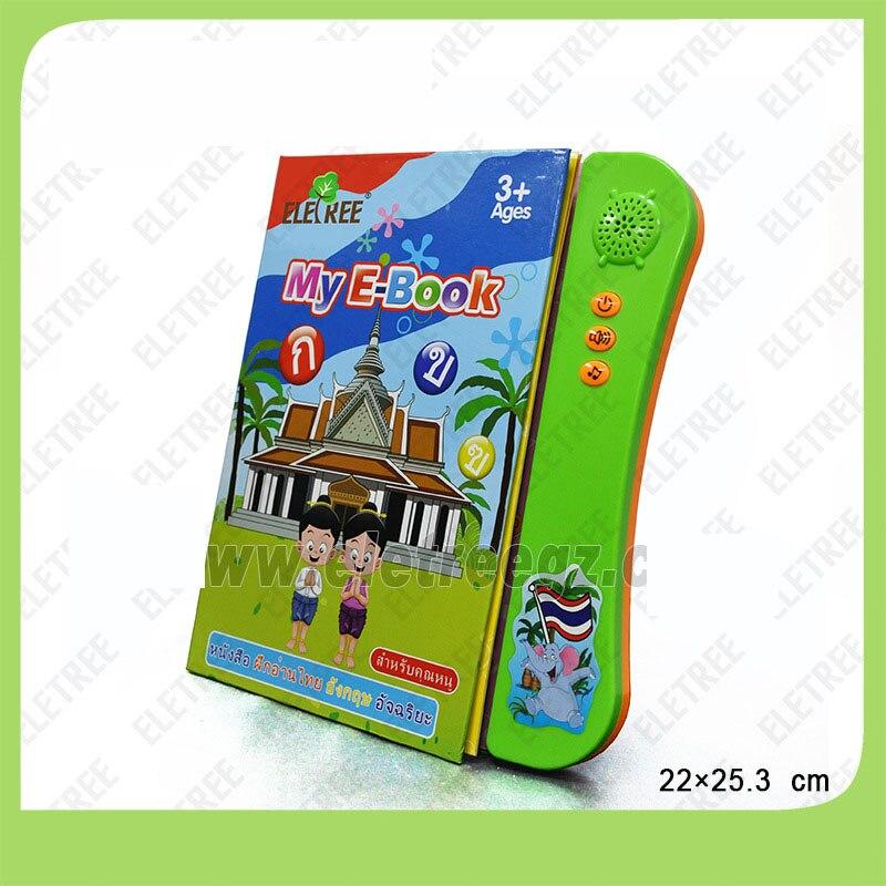 Thai + anglais enfants éducation précoce livre électronique apprendre livre d'histoire pour les enfants apprendre