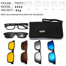 b9ecd0ce6eb Buy 5 in 1 sunglass and get free shipping on AliExpress.com
